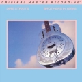 Dire Straits - Brothers In Arms Hybrid SACD