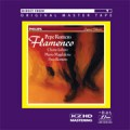Pepe Romero - Flamenco K2 HD Mastering CD