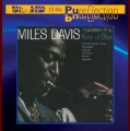 Miles Davis Ð Kind Of Blue
