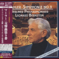 Leonard Bernstein & Berliner Philharmoniker - Mahler: Symphony No. 9 in D major