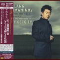 Lang Lang & Valery Gergiev & Orchestra of the Mariinsky Theatre Ð Rachmaninov: Piano Co...