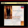 Solti & Chicago Symphony Orchestra - Beethoven: Symphony No. 9